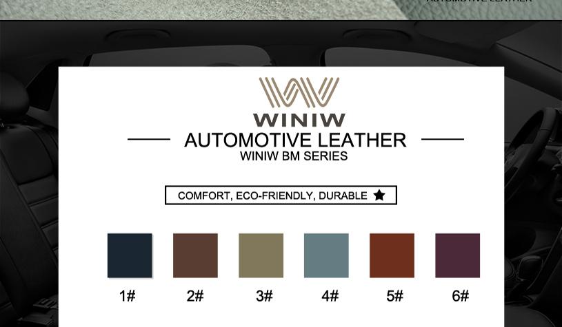 Car Seat Cover Material 13