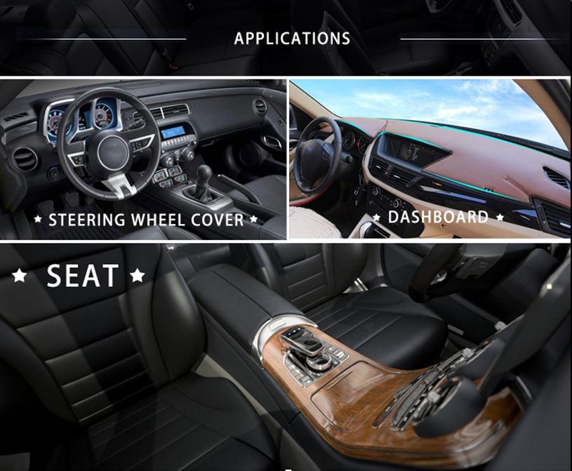 WINIW Automotive Leather SXDB Series _12