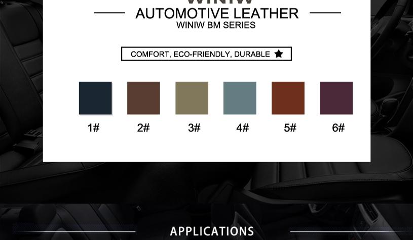 WINIW Automotive Leather BZ Series 13